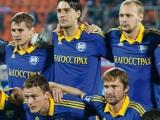 BATE Borisov, la cara deBielorrusia